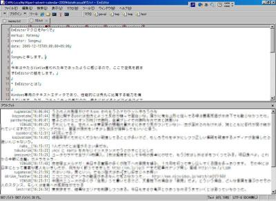 http://songmu.jp/riji/img/emtwit.jpg